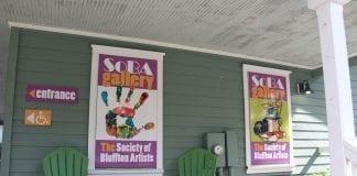 SOBA Art Gallery